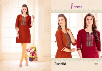 PSYNA PARIDHI VOL 6 KURTI WHOLESALEBEST RATE BY GOSIYA EXPORTS SURAT (10)