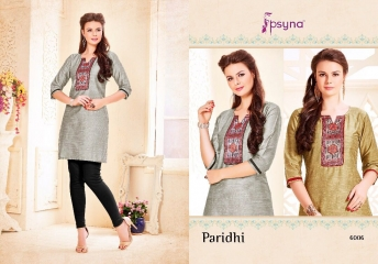 PSYNA PARIDHI VOL 6 KURTI WHOLESALEBEST RATE BY GOSIYA EXPORTS SURAT (3)