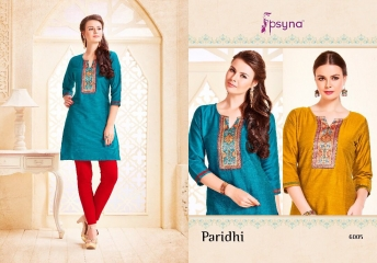 PSYNA PARIDHI VOL 6 KURTI WHOLESALEBEST RATE BY GOSIYA EXPORTS SURAT (4)