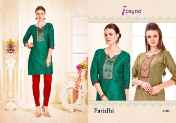 PSYNA PARIDHI VOL 6 KURTI WHOLESALEBEST RATE BY GOSIYA EXPORTS SURAT (5)