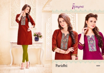 PSYNA PARIDHI VOL 6 KURTI WHOLESALEBEST RATE BY GOSIYA EXPORTS SURAT (6)