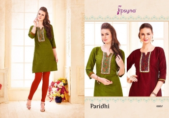 PSYNA PARIDHI VOL 6 KURTI WHOLESALEBEST RATE BY GOSIYA EXPORTS SURAT (8)