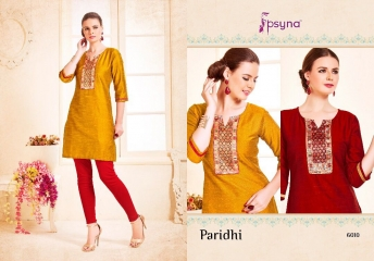 PSYNA PARIDHI VOL 6 KURTI WHOLESALEBEST RATE BY GOSIYA EXPORTS SURAT (9)