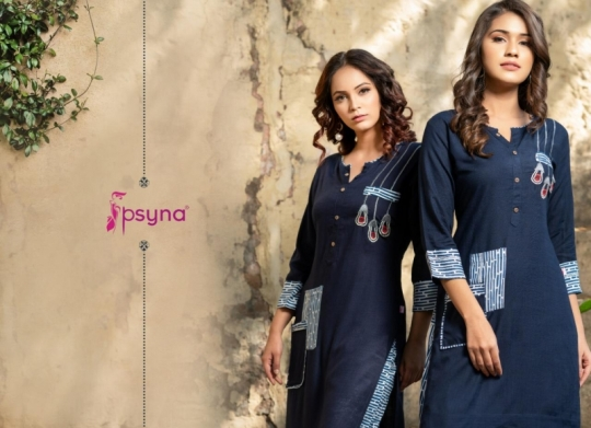PSYNA PATIYALA PRINTS VOL 4 RAYON  (2)