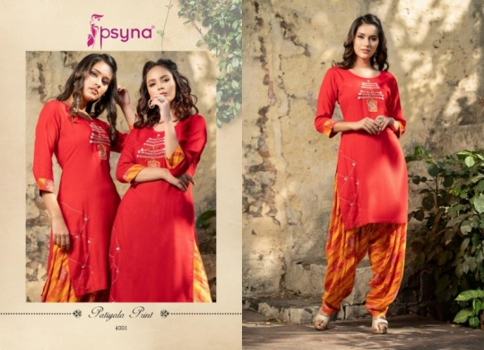 PSYNA PATIYALA PRINTS VOL 4 RAYON  (3)