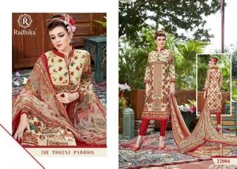 Radhika azara 22 printed cotton salwar kameez cataloG BY GOSIYA EXPORTS (12)