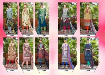 Radhika azara 22 printed cotton salwar kameez cataloG BY GOSIYA EXPORTS (2)
