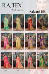 RAJTEX BY KALYANI SILK SAREE WHOLESALE ONLINE SURAT RAJTEX BEST RATE (10)