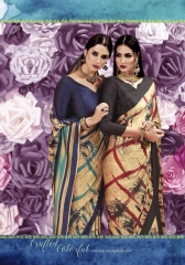 RAJTEX KQUEEN JAPAN CRAPE SAREES CATALOG WHOLSALER BEST RATE BY GOSIYA EXPORTS SURAT