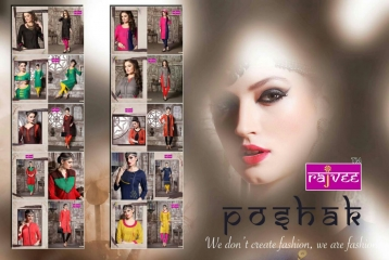 RAJVEE POSHAK CATALOGUE REYON KURTI CASUAL WEAR (11)