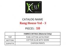 RANG HOUSE VOL 3 (1)