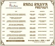 RANG RASIYA PREMIUM BY SHREE FABS (3)