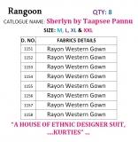 RANGOON SHERLYN (8)