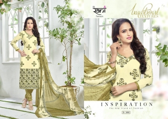 RANI FASHION SANAM VOL 1 PRINTED COTTON DRESS MATERIAL CATALOG ONLINE AT WHOLESAEL BEST RATE BY GOSIYA EXPORTS (9)