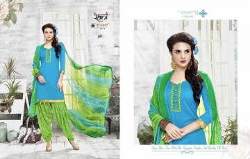 RANI SUNDAY PATIYALA VOL 18 HEAVY GLACE COTTON PARTY WEAR DRESS MATERIALS CATALOG WHOLESALE RATE SURAT BY G (15)