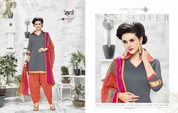 RANI SUNDAY PATIYALA VOL 18 HEAVY GLACE COTTON PARTY WEAR DRESS MATERIALS CATALOG WHOLESALE RATE SURAT BY G (16)