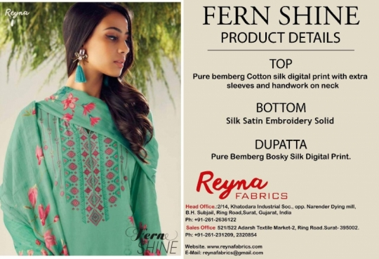 REYNA FERN SHINE  (10)