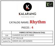 RHYTHM KALARANG KESSI (5)