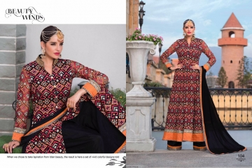 ROSE BY PEARL EXCLIUSIVE SALWAR KAMEEZ WHOLESALE ONLINE SURAT ROSE PEARL WHOLESALE RATE (4)