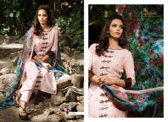 ROSES CATALOG BY RVEE GOLD (1)