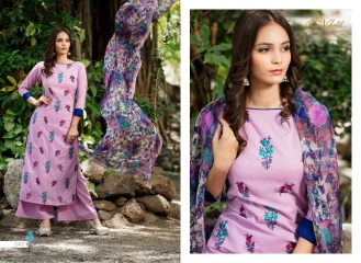 ROSES CATALOG BY RVEE GOLD (3)