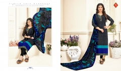 ROYAL SILK BY TANISHK FASHION (1)