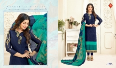 ROYAL SILK BY TANISHK FASHION (4)