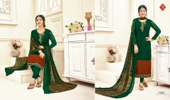 ROYAL SILK BY TANISHK FASHION (7)