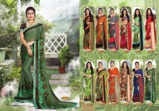 RUBY VOL 2 SHRIPAL TEXTILE (2)