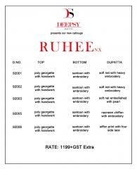 RUHEE NX DEEPSY FANCY (6)