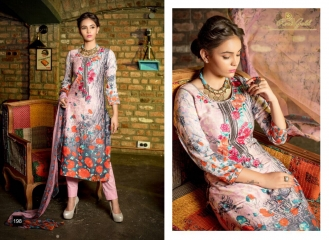 RVEE GOLD MAHREEN VOL 3 SUMMER COLLECTION SUITS CATALOG WHOLESALE BEST RATE (4)