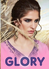 S-MORE FASHION Present new catalogue GLORY KURTIS WHOLESALE RATE BY GOSIYA EXPORTS SURAT
