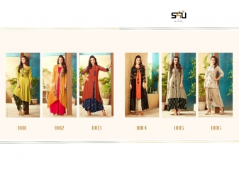 S4U SHIVALI SWAG SUMMER (7)