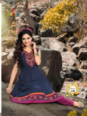 SAAVYA Cotton Heavy Lon KURTIS FANCY KESROM WHOLESALE BEST RATE BY GOSIYA EXPORTS