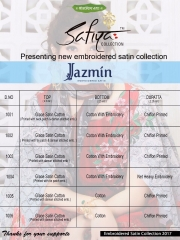 SAFIYA JAZMIN GLACE COTTON SUITS EXPORTER ONLINE WHOLESALE BEST RATE BY GOSIYA EXPORTS SURAT (7)