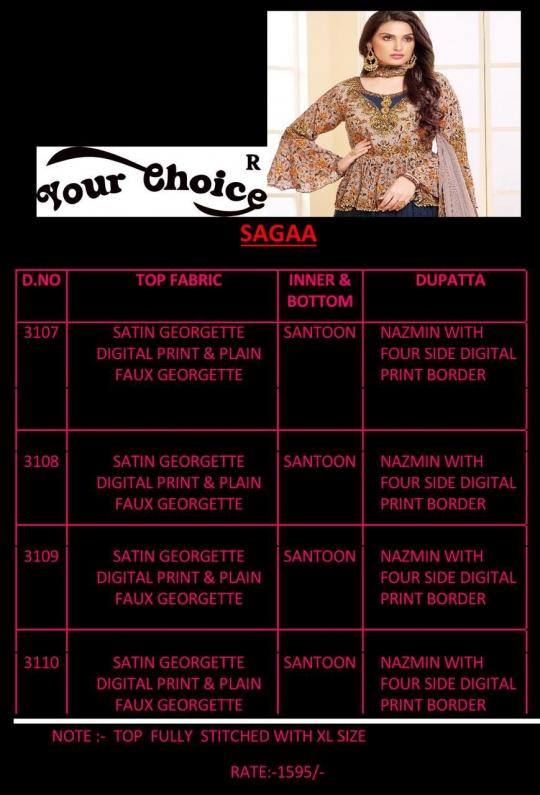 SAGAA YOUR CHOICE  (6)