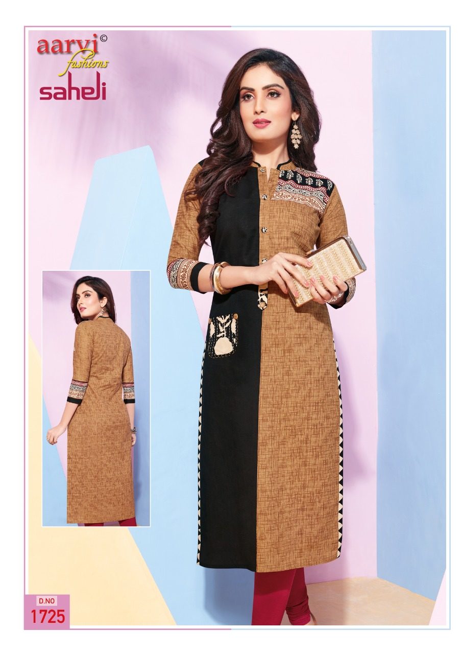 SAHELI VOL 7 AARVI FASHION  (10)