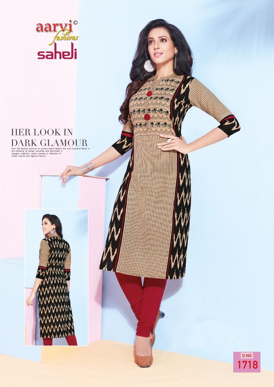 SAHELI VOL 7 AARVI FASHION  (12)