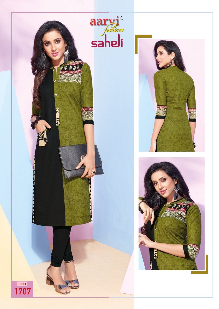 SAHELI VOL 7 AARVI FASHION  (13)