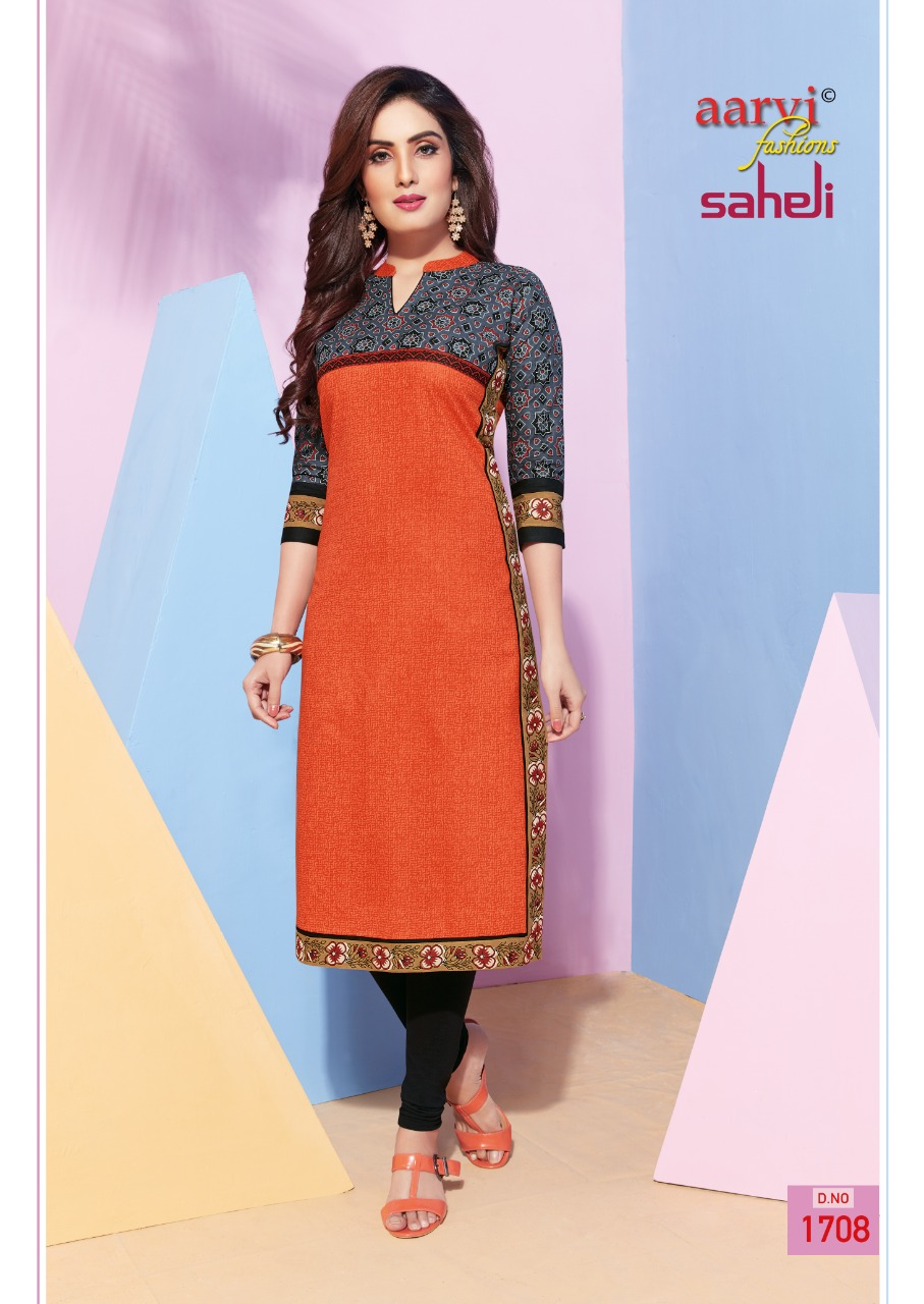 SAHELI VOL 7 AARVI FASHION  (14)
