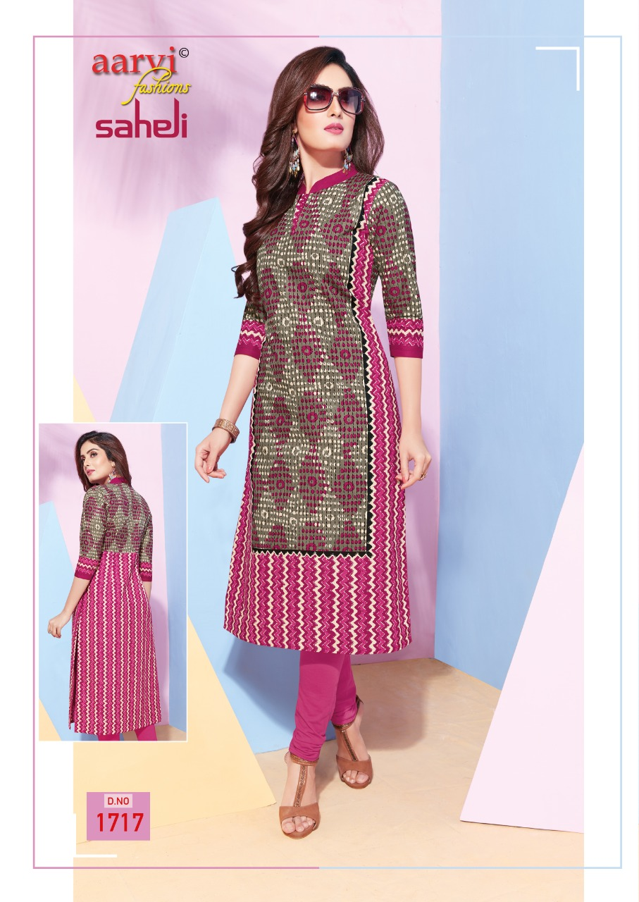 SAHELI VOL 7 AARVI FASHION  (17)