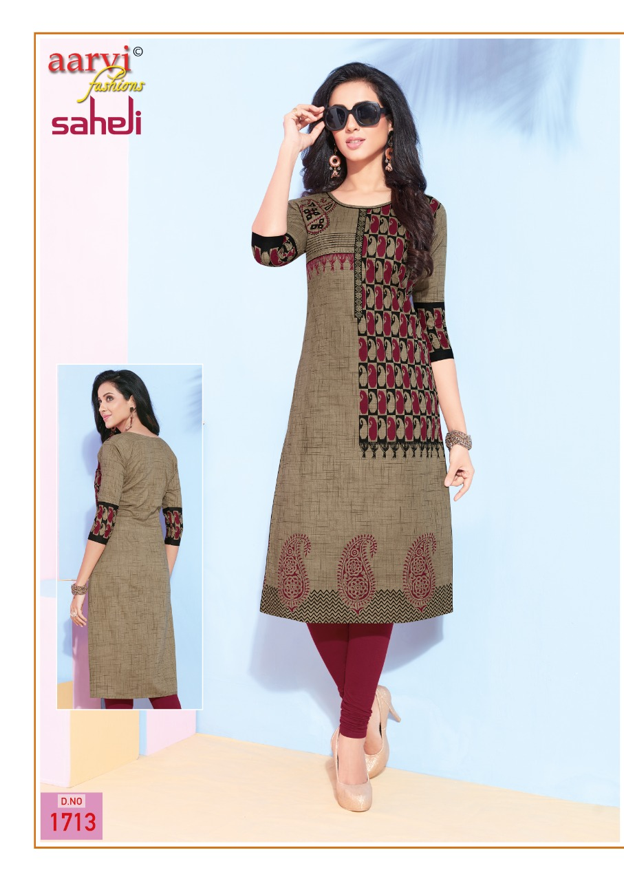 SAHELI VOL 7 AARVI FASHION  (18)