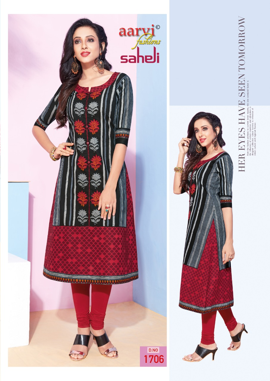 SAHELI VOL 7 AARVI FASHION  (21)