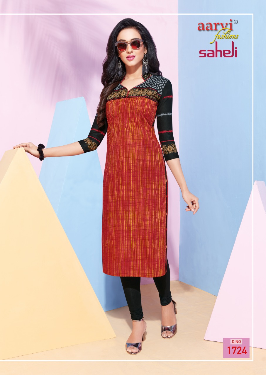 SAHELI VOL 7 AARVI FASHION  (22)