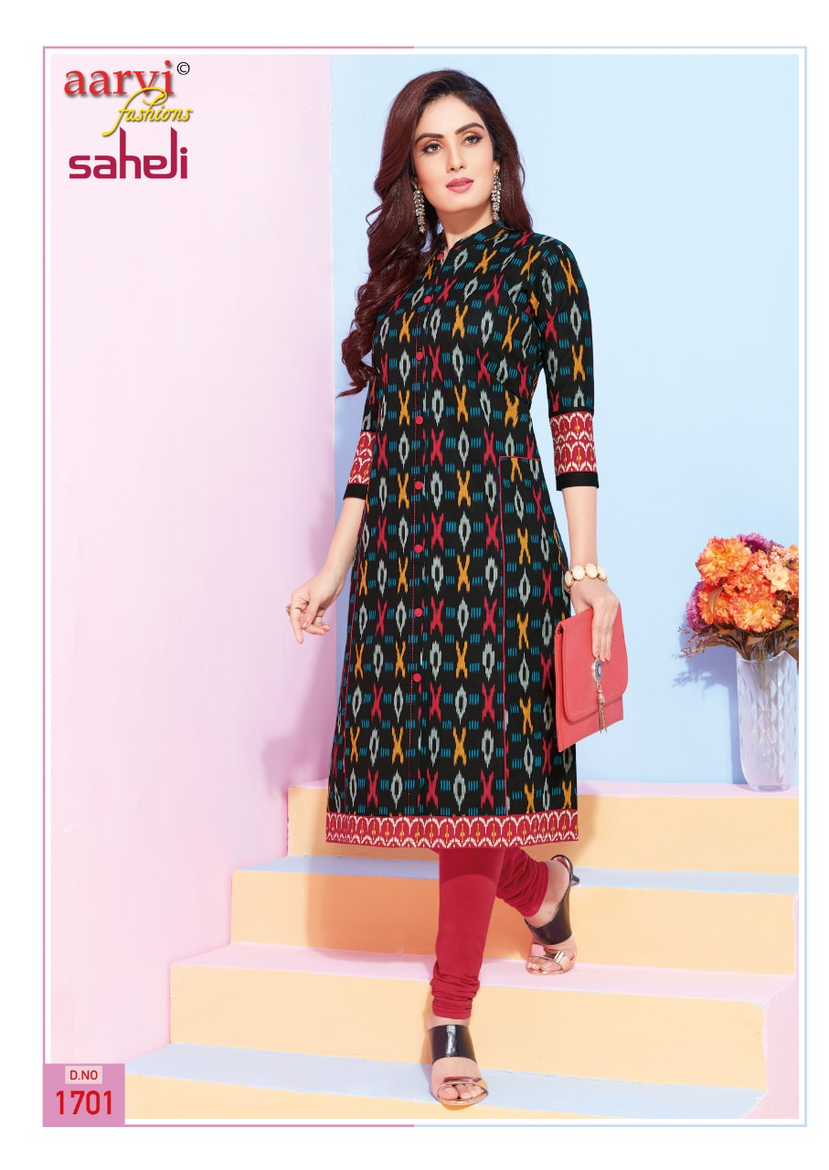 SAHELI VOL 7 AARVI FASHION  (23)
