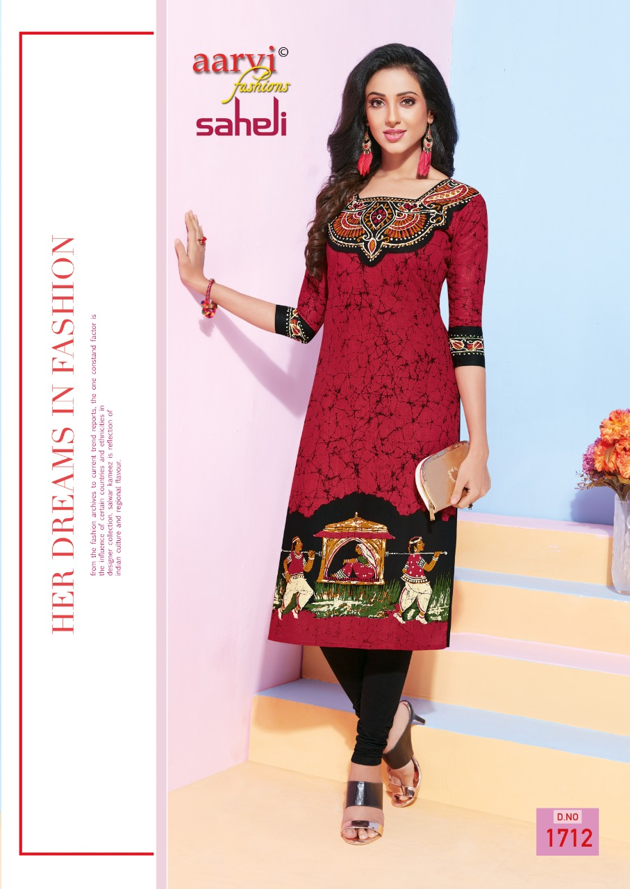 SAHELI VOL 7 AARVI FASHION  (24)