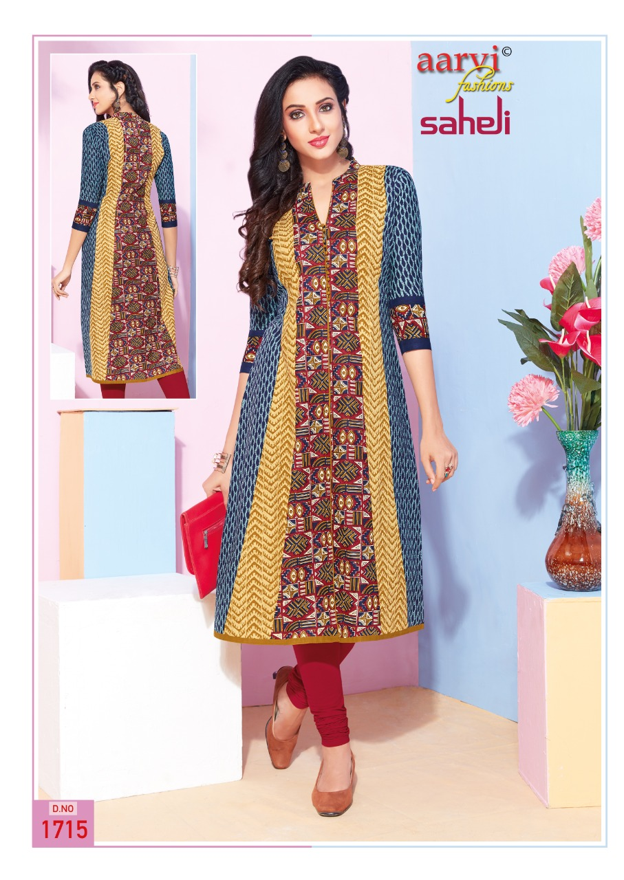 SAHELI VOL 7 AARVI FASHION  (28)
