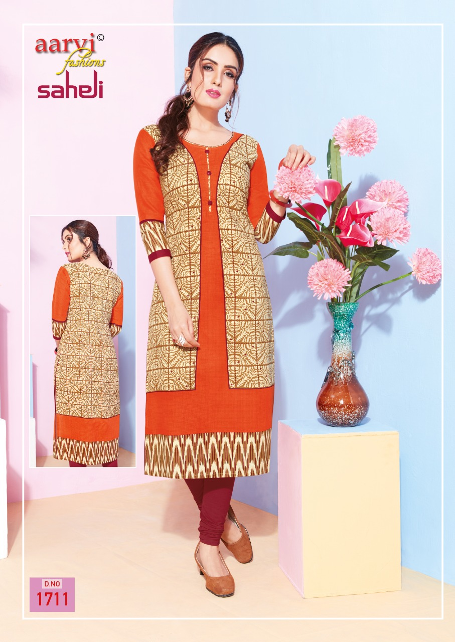 SAHELI VOL 7 AARVI FASHION  (29)