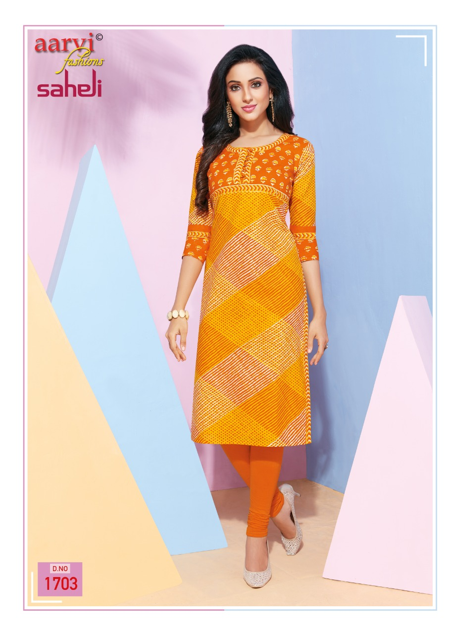 SAHELI VOL 7 AARVI FASHION  (3)