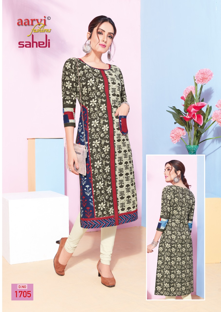 SAHELI VOL 7 AARVI FASHION  (32)
